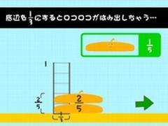 20080526_01