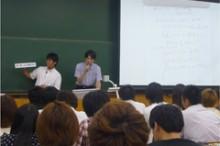 20120924_01